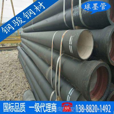 云南昆明球墨管价格/材质q345b/规格齐全/提供质保书