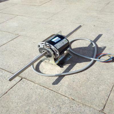 YSK110-40-4 14轴风机盘管电机 中央空调专用电机 三相异步电机