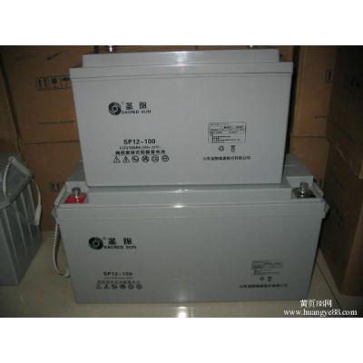 圣阳铅酸蓄电池12V7AH SSP12-7