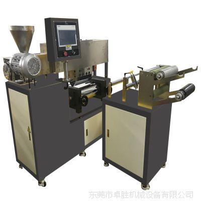 TPE挤出流延机、硫延吹膜一体机、小型流延机、小型单螺杆挤出机