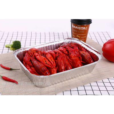 宏燊1900ml一次性铝箔餐盒 方形小龙虾打包盒 保鲜保温外卖餐盒VX:150 15520037