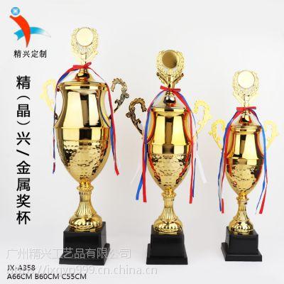 高档金属奖杯 武术协会比赛奖杯 厂家定做 厂家定做