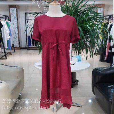 2019夏雨希连衣裙品牌折扣