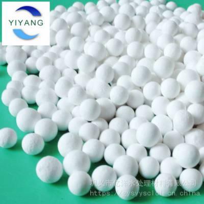 现货销售国标级活性氧化铝报价 气体干燥用活性氧化铝干燥剂