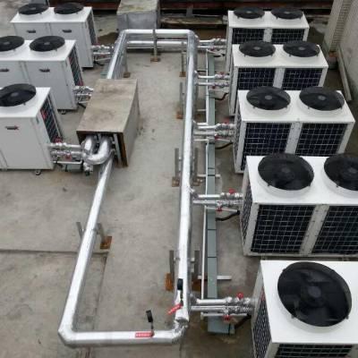 庆阳家用空气能热泵供暖WR-R440庆阳家用空气能热泵供暖