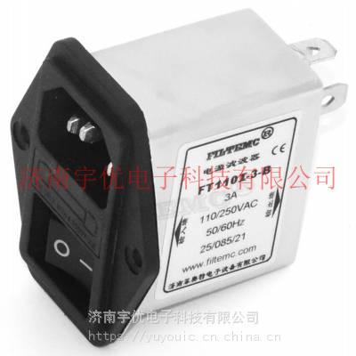 供应FT110I-3-B菲奥特单保险管带开关IEC插座滤波器