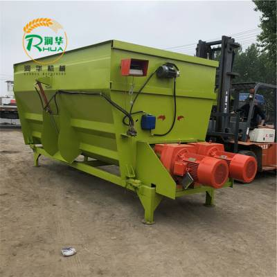 立式全日粮拌草机 自动粉草的搅拌机 养殖区搅拌机