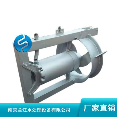 水平螺旋桨污泥回流泵_QHB型好氧池射流回流泵_兰江回流泵市场价格