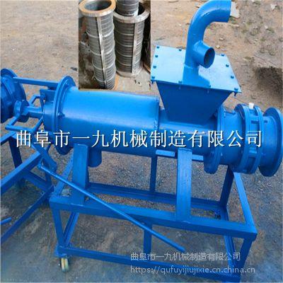 豬糞固液分離機 牛糞干濕脫水機 雞糞干濕分離機 鴨糞固液脫水機