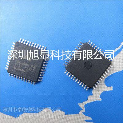 Trinamic步进电机芯片TMC2660-PA配置4A电流CoolStep技术内置MOS管驱动IC