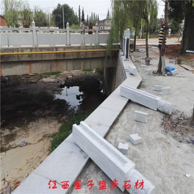 河道石头栏杆|中式仿古石材栏杆