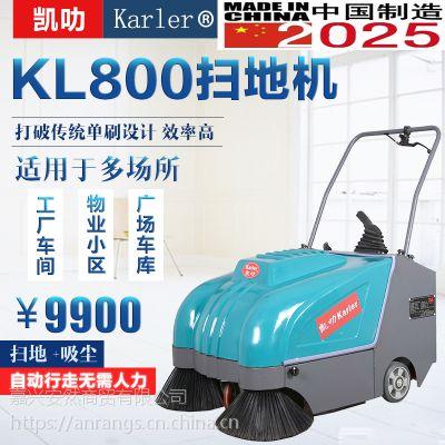 嘉兴三刷自走手推式吸尘扫地机KL800 铁屑粉尘木屑吸尘扫地机