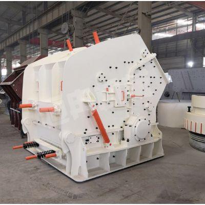 石料场制沙生产线用二级破碎设备_定制大型反击式破碎机/恒冉