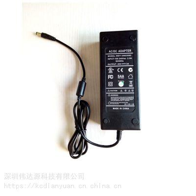供应厂家供应优质足功率 30V3A电源适配器 过UL CE Saa 认证安规开关电源