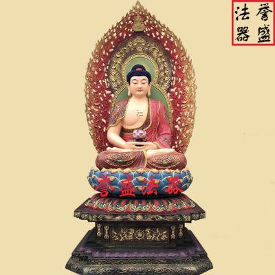 誉盛法器 厂家定做西方三圣佛像 纯铜东方三圣佛像 彩绘西方三圣坐像