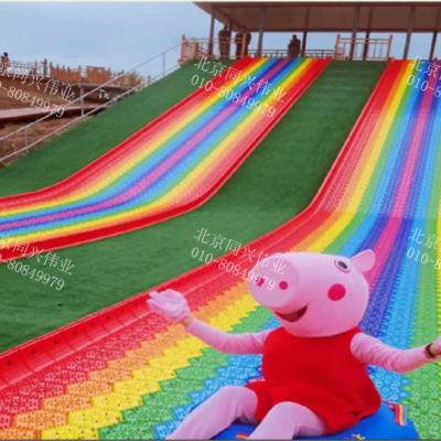 彩虹滑道厂家 四季旱雪旱地滑道 火爆网红滑道 七彩滑道 北京同兴伟业直销