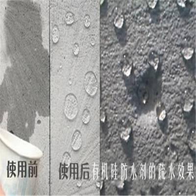 张家口 建筑材料防水剂 有机硅防水剂厂家生产 有机硅防水剂