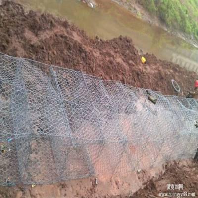 施工 专业防洪格宾网 石笼袋