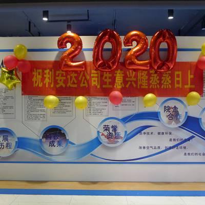利安达公司举行2019年终总结暨2020年迎新年会