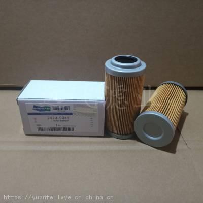 河北厂家生产替代2471-1154斗山先导滤芯