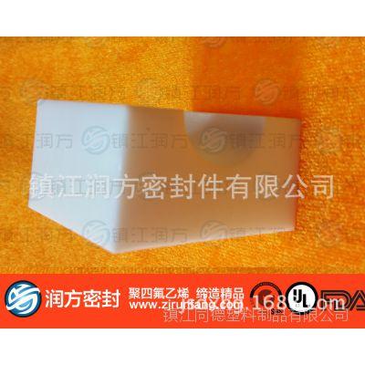 【润方厂家】供应四氟零件 四氟异形件 高质量四氟配件制品加工