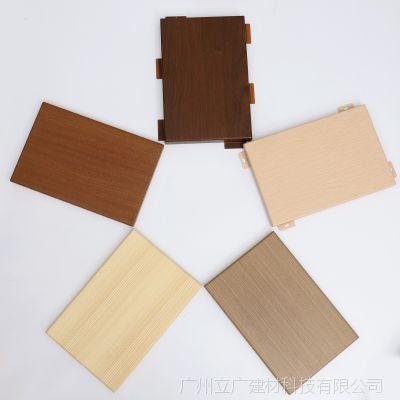 木纹铝单板3.0mm广州氟碳铝单板厂家加工定制
