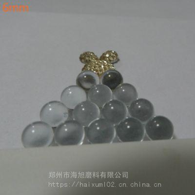 6mm透明玻璃珠玩具填充用