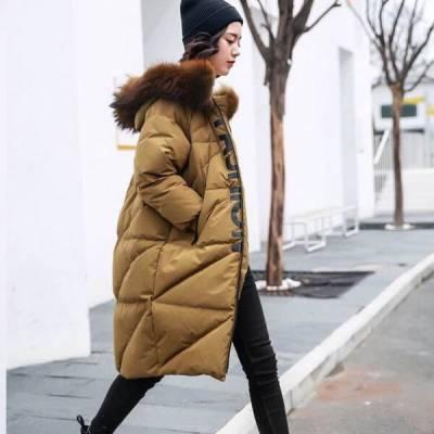 常熟服装批发市场歌芙妮高端女款羽绒服品牌走份批发