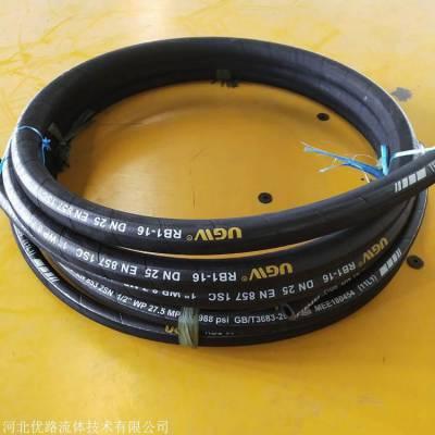 海洋石油高压胶管总成 内径16钢丝缠绕高压胶管保质保量