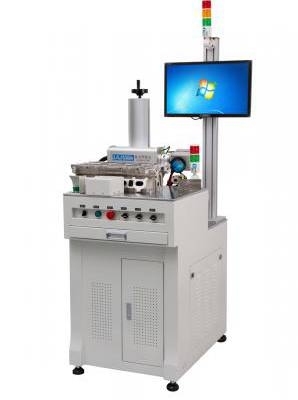 CO2激光打标机-武夷山打标机-世纪镭杰明(厦门)(查看)