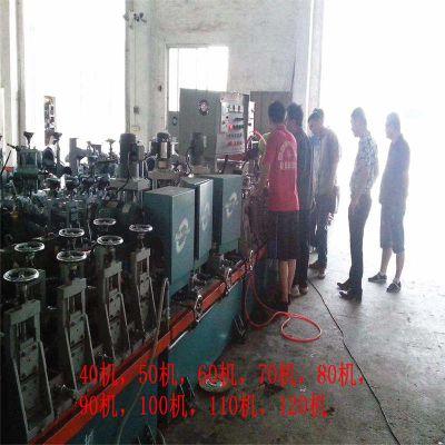 二手闭口型管高频焊管机自动高效率不锈钢焊管生产线不锈钢焊管机