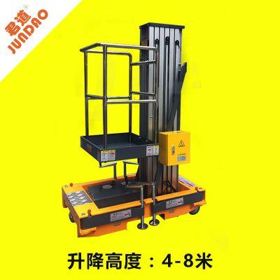 供应君道江西山西热卖!单柱升降机 铝合金升降机 型号:GTWY8-100/可定制