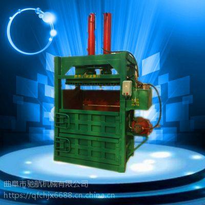 亚博国际真实吗机械 立式双杠废纸箱压缩捆包机 汽车薄膜压缩机 立式废纸箱液压压包机 价格