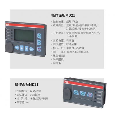 ABB零序互感器MNS3.0M102-M 12.5-30.0 with 马达保护器