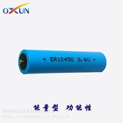 深圳厂家供应锂亚电池 ER10450电池 电子标签电池 报警器电池