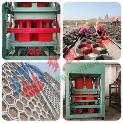 混凝土实心六棱护坡砖机 QTY3-15六棱连锁砖机