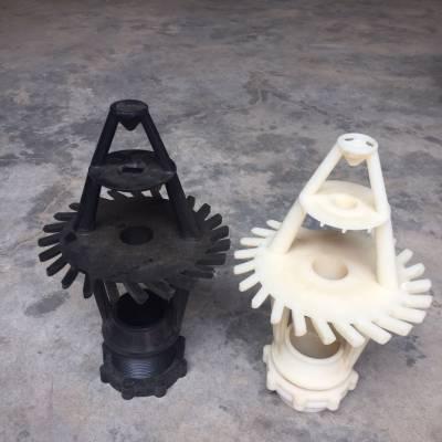 新菱冷却塔专用喷头 自带锁母 黑白颜色 大量现货