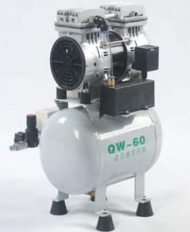 无油空压机-哪里卖静音无油空压机-永磁变频无油空压机