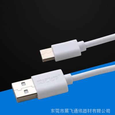 ***世纪展飞TC02-C1数据线单头手机充电线安卓手机充电线批发