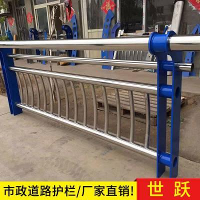 陕西京式市政护栏 陕西机非隔离护栏京式护栏 京式护栏价格