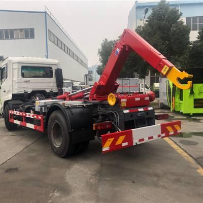 14吨拉臂式垃圾车制造厂家