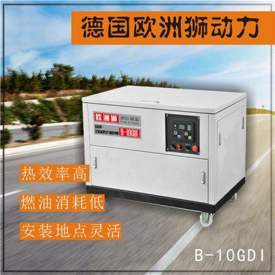 20KW静音汽油发电机纯铜无刷