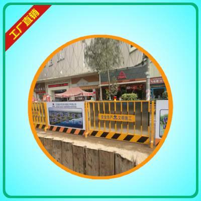惠州互通工地基坑护栏供应商