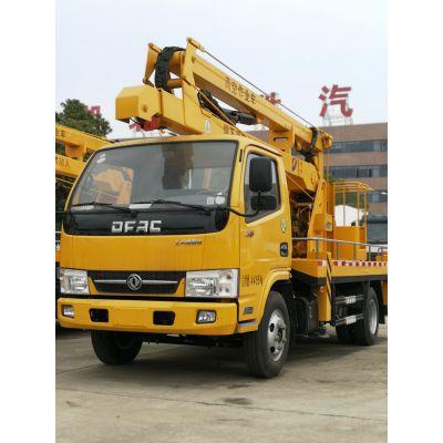 楚胜牌12米CSC5041JGK12型高空作业车