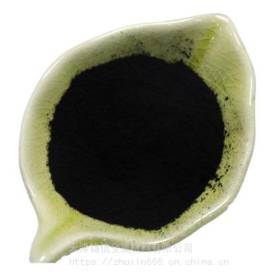 厂家供应优质钒粉 高纯 超细 金属颗粒99.70高纯度