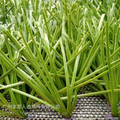广东运动菱形人造草塑料假草经久耐用钻石型5公分PE材质人工草皮
