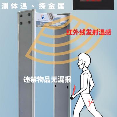 上海琼玖探测今日现货不包邮测温安检门红外线温感安检门