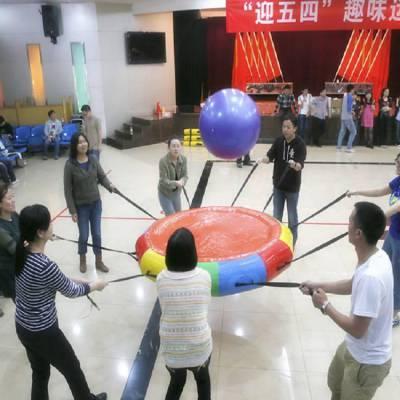 郑州***众星捧月趣味运动会器材 多人雷霆战鼓充气玩具 体育拓展比赛项目