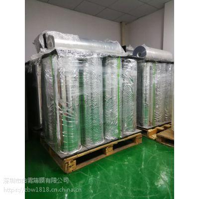 供应PET离型膜,PET硅油膜,白雾PET离型膜订制,深圳离型膜加工