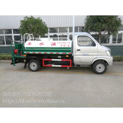 昌河2.5吨农药喷洒车|园林绿化车|花圃苗圃适用